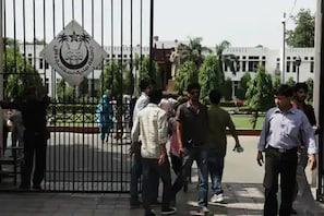 بڑی خبر ! جامعہ ملیہ اسلامیہ نے موقوف کیا آن لائن امتحانات ، یہ ہے بڑی وجہ