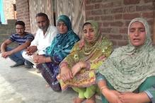 جموں و کشمیر : والدین کو ٹیچر سے اپنے بیٹے کو نصیحت کروانا پڑا مہنگا ، ساتویں کے طالب علم نے اٹھایا ایسا قدم ، سبھی کے ہوش اڑ گئے