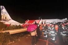 طیارہ سے نکالے گئے سبھی مسافر، پائلٹ سمیت 19 لوگوں کی موت، 15کی حالت سنگین