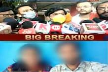 ہندو لڑکی کی مسلمان لڑکے سے شادی پر کانپور کے پولیس تھانے کے باہر احتجاج: ویڈیو دیکھیں