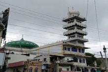 جھارکھنڈ میں عبادت گاہوں کو کھولنے کی اب تک نہیں ملی اجازت، علمائے کرام میں ناراضگی