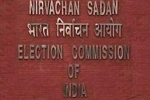 بنگال کے ووٹر لسٹ میں روہنگیائی شہریوں کے تعلق سے الیکشن کمیشن کا بڑا بیان