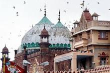 رام مندر کے بعد بنارس کی گیان واپی مسجد اور متھرا کی عید گاہ پر اکھاڑا پریشد نے پیش کیا اپ