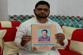 جھارکھنڈ کے سی ڈی پی او محمد علی کا 10 سال قبل ہوا تھا قتل، قاتلوں کی گرفتاری کی اٹھی آواز