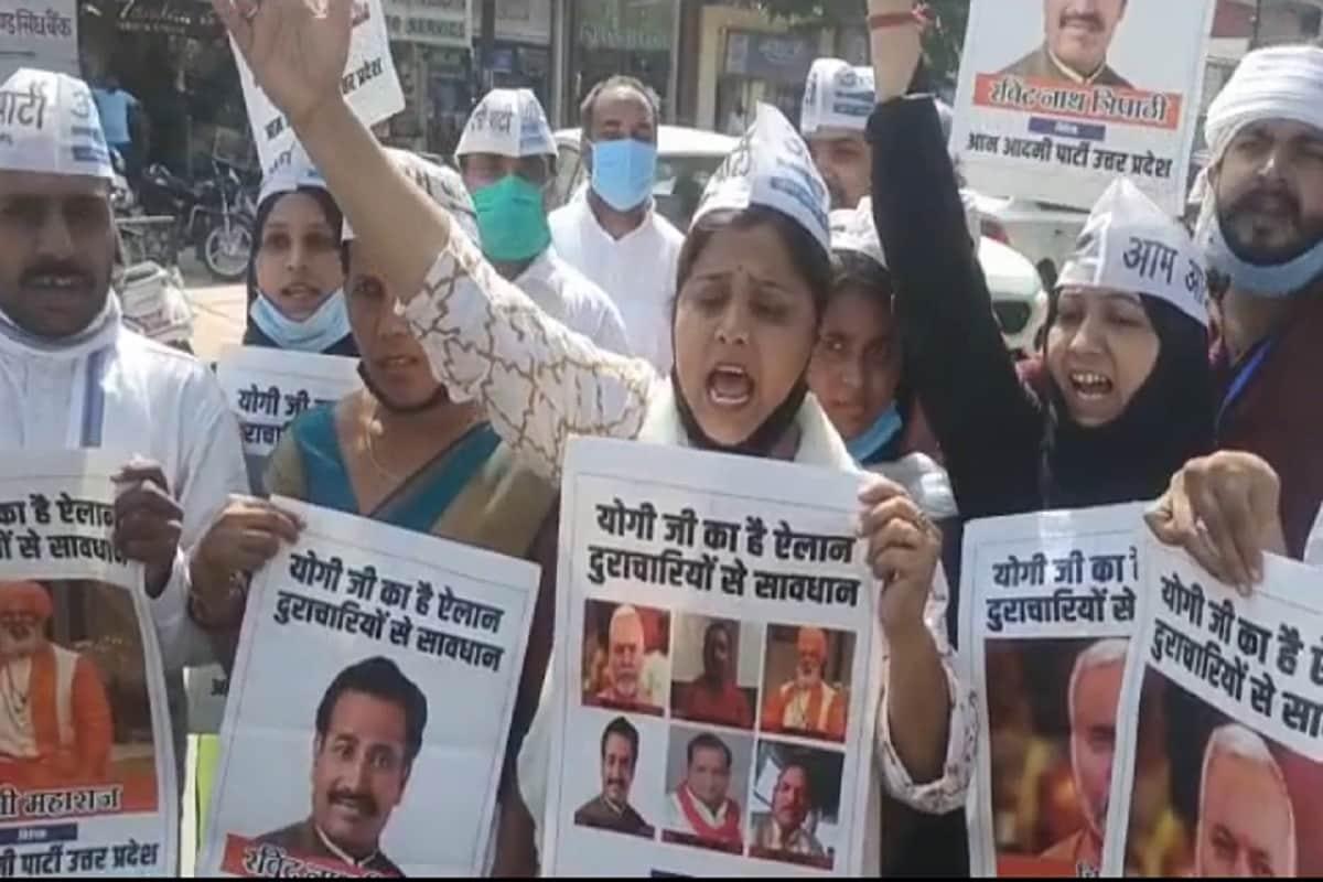 ہاتھرس میں ایک بچی کے ساتھ ہونے والے بہیمانہ اجتماعی آبروریزی اور اس کی موت کے خلاف الہ آباد میں مسلم خواتین نے زبردست احتجاجی مظاہرہ کیا۔