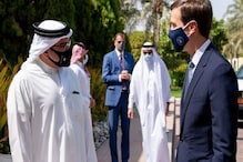 متحدہ عرب امارات کے بعد اب اسرائیل اور بحرین کے درمیان تاریخی امن معاہدہ