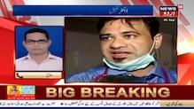 الٰہ آباد ہائی کورٹ نے ڈاکٹر کفیل خان کو دی ضمانت: ویڈیو دیکھیں