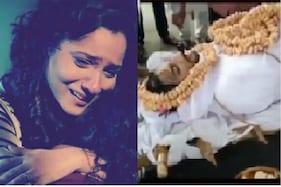 سشانت کی آخری رسوم کا ویڈیو آیا سامنے، نکتالوکھنڈے کا ہوا براحال، بھڑک اٹھیں اداکارہ