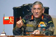 ہندوستانی فوج پاکستان کی کسی بھی کارروائی کا جواب دینے کیلئے پوری طرح تیار : جنرل بپن راوت