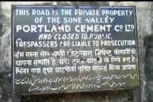 جھارکھنڈ کے حسین آباد میں واقع جپلا سیمنٹ فیکٹری کی زمین بچانے کی کوششیں تیز