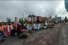 Farmers Protest : زرعی بلوں کے خلاف کسانوں کا بھارت بند ، تیجسوی یادو نے نکالی ٹریکٹر ریلی