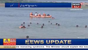 کوٹہ:  چنبل ندی میں کشتی پلٹنے سے بڑا حادثہ، 11 افراد ہلاک: ویڈیو دیکھیں