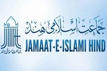 جماعت اسلامی ہند نے کی زرعی آرڈیننس اور بلوں کی مخالفت