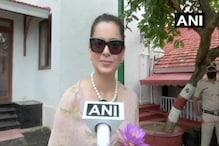 تنازعہ کے بعد بالی ووڈ اداکارہ کنگنا رانوت ممبئی سے نکلیں، کہی یہ بڑی بات