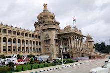 کرناٹک اسمبلی میں مبینہ وقف اسکیم رپورٹ پیش، کانگریس کے کئی بڑے نام رپورٹ میں موجود
