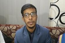 جھارکھنڈ : خالد رشید سول جج کے عہدہ پر ہوئے فائز ، اہل خانہ میں خوشی کی لہر