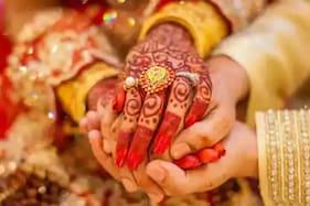 شادی کرنے والے جوڑوں کو اس ملک کی حکومت دے گی چار لاکھ روپے کیش ، وجہ ہے انتہائی خاص