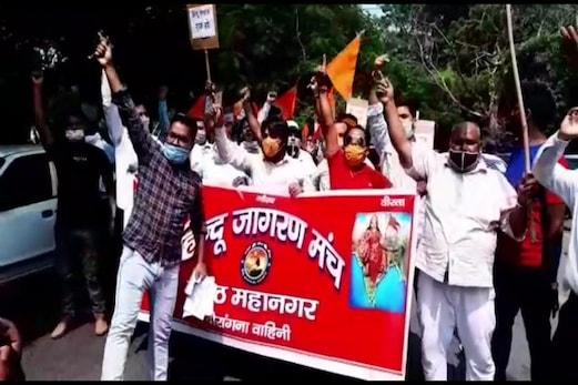 میرٹھ : لو جہاد کو مدّعا بنا کر ایک بار پھر ماحول گرم کرنے کی ہندو مذہبی تنظیموں کی کوشش
