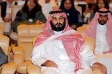 ولی عہد محمد بن سلمان نے شاہی کنبے کے 2 ارکان اور کئی عہدیداران کو کیا برخاست