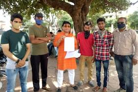 مدھیہ پردیش میں اردو طلبہ حکومت کی تنگ نظری کے شکار ، مشکلات میں اضافہ