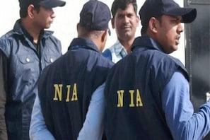 این آئی اے کی چھاپہ ماری، جماعت اسلامی نے ہیومن ویلفیئر فاؤنڈیشن سے تعلق ہونے سے انکارکیا