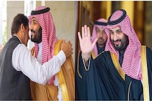بڑی خبر: سعودی عرب سے پاکستان کو ملنے جا رہا ہے بڑا جھٹکا، مالی مدد ہوگی بند