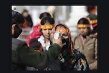 خوش خبری! جموں کے کٹرا میں روزانہ 500 غیر ریاستی عقیدت مند آسکتے ہیں ماتا کے دربار میں درشن کے لئے