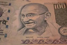 Gandhi Jayanti 2020 : پہلی مرتبہ بینک نوٹ پر کب اور کہاں سے آئی بابائے قوم کی تصویر