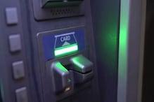 اے ٹی ایم سے پیسے نکالتے وقت ضرور کریں یہ چھوٹا سا کام، آپ کا بینک اکاؤنٹ رہے گا محفوظ