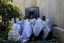 کابل: افغانستان میں  کھلے آسمان کے نیچے ہوتا ہے یہ کام، منظر ہے بیحد ہی دردناک