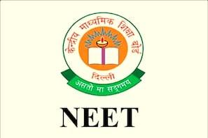 NEET Results 2020: مزدور۔ڈرائیور اورسبزی بیچنےوالوں کے19بچوں نےNEETامتحان میں پائی کامیابی