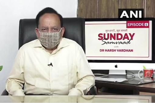 مرکزی وزیر صحت  ڈاکٹر ہرش وردھن  (Union Health Minister Harsh vardhan)  نے کہا، میں آپ سے درخواست کرتا ہوں کہ کووڈ۔-19 (Covid-19 pandemic) کو ہرانے میں اپنے کردار کو دھیان میں رکھ کر احتیاط کے ساتھ اس سال کی نورارتی (Festival Navratri 2020)  منائیں۔