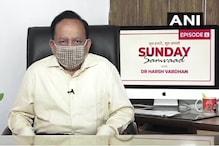 وزیر صحت ہرش وردھن بولے، ہندستان میں کووڈ-19 نے نہیں بدلی شکل، احتیاط سے منائیں نوراتری