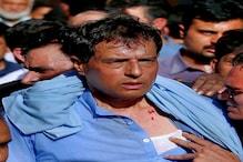 پاکستان میں ریلی کرنے کے الزام میں نواز شریف کے داماد ہوئے تھے گرفتار، ملی ضمانت