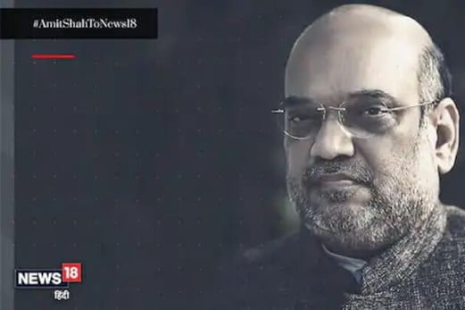 تنشک اشتہار تنازعہ: امت شاہ نے اوور ایکٹیوازم کے خلاف دی وارننگ، کہا- ملک کی جڑیں بہت مضبوط