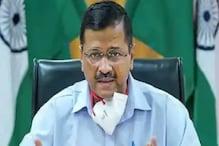 اروند کیجریوال نے کہا- ہر ہندوستانی شہری کووڈ-19 سے پریشان، مفت ٹیکہ ملک کے لوگوں کا حق