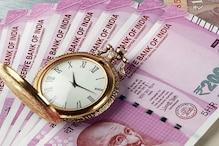 عام آدمی کے مفاد میں RBI کا بڑا فیصلہ، دسمبر سے 24 گھنٹے کر سکیں گے RTGS سروس کا استعمال