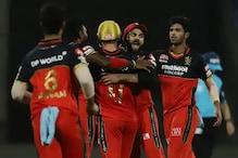 IPL 2020 : بنگلورو نے کولکاتہ کو بڑے فرق سے دی مات ، ڈیویلیئرس نے مچایا کہرام