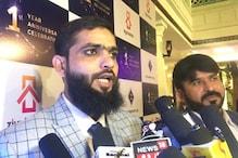 دینی مدارس چندہ اکٹھا کرنے کے طریقہ کو بدلیں ، عالم دین و صنعت کار احمد علی بیگ کا بیان