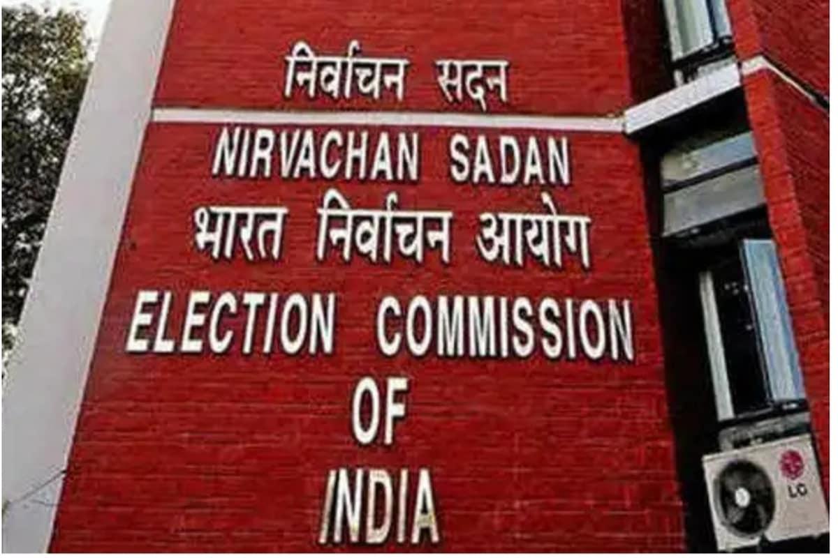 3 نومبر کو ووٹ ڈالے جائیں گے جبکہ 10 نومبر کو ووٹوں کی گنتی ہوگی اور نتائج کا اعلان کیا جائے گا ۔