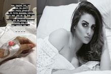 اداکارہ ہمانشی کھرانہ نے اسپتال کے بیڈ سے شیئر کردی ایسی تصویر، چھاگئی سرخیوں میں