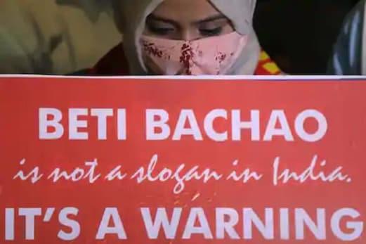 خواتین کی سیکورٹی پر وزارت داخلہ نے جاری کی ریاستوں کو ایڈوائزری- ایف آئی آر درج کرنا لازمی، دوماہ میں پوری ہو جانچ