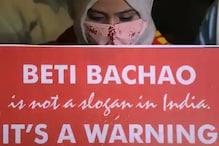 خواتین کی سیکورٹی پر وزارت داخلہ نے جاری کی ریاستوں کو ایڈوائزری- ایف آئی آر درج کرنا لا