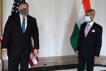 چین سے کشیدگی کے درمیان امریکہ کے وزیر خارجہ نے کہا۔ ہندستان کو ہماری ضرورت