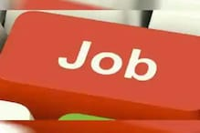 TNUSRB Recruitment 2020: دس ہزار عہدوں پر درخواست دینے کی آخری تاریخ آج