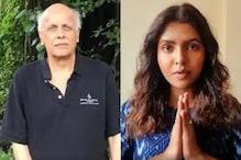 بڑی خبر! مہیش بھٹ پر رشتہ دار خاتون نے لگائے سنسنی خیز الزامات ، فلم میکر نے جاری کیا بیان