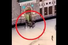 سعودی عرب: مسجد حرام کے دروازہ سے ٹکرائی تیز رفتار کار، کوئی جانی نقصان نہیں، دیکھیں ویڈیو