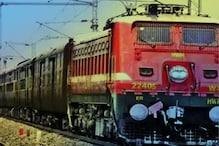 بہار میں ریل حادثہ ، پروانچل ایکسپریس کے دو ڈبے پٹری سے اترے ، مچی افراتفری