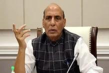 راجناتھ سنگھ کا کانگریس کو جواب ، میں انکشاف کردوں تو چہرہ دکھانا مشکل ہوجائے گا