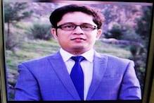 دھنباد کے آئی ایف ایس افسر شاہد عالم جدہ میں ہندوستان کے قونصل جنرل بنائے گئے